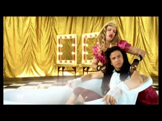 ���-�� - Sexual Revolution (Army of Lovers)