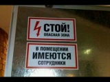 Приколы. Part 1 - Смешные надписи. Funny signs